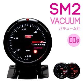 Autogauge オートゲージ<br>SM2 430シリーズ 60mm バキューム計
