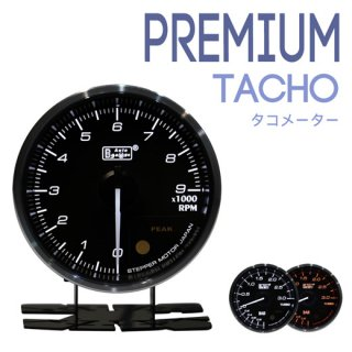 Autogauge オートゲージ<br>PREMIUMシリーズ 60mm タコメーター