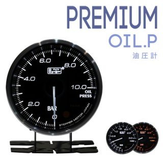 Autogauge オートゲージ<br>PREMIUMシリーズ 60mm 油圧計