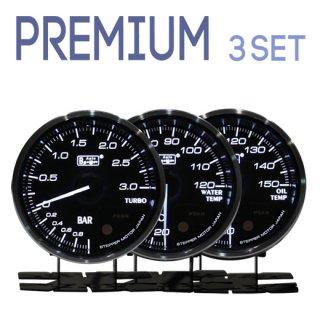 Autogauge オートゲージ<br>PREMIUMシリーズ 60mm<br>3連メーターセット<br>ブースト計・水温計・油温計