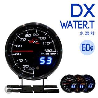 Deporacing デポレーシング<br>DXシリーズ 60mm 水温計