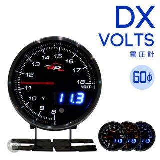 Deporacing デポレーシング<br>DXシリーズ 60mm 電圧計