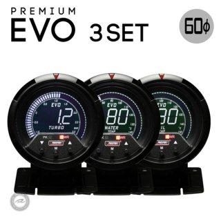 PROSPORT プロスポーツ<br>PREMIUM EVOシリーズ 60mm<br>3連メーターセット<br>ブースト計・水温計・油温計