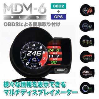マルチディスプレイメーター<br>OBD2による簡単取り付け多機能メーター<br>MDM-6