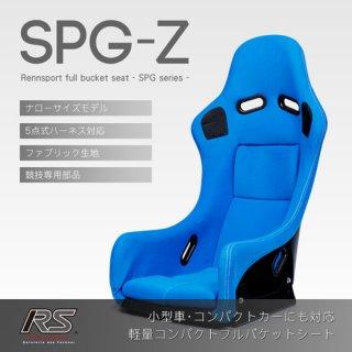 フルバケットシート<br>SPG-Z ファブリック【ブルー】