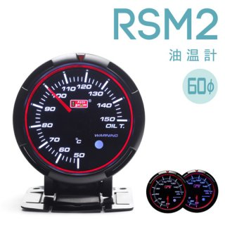 Autogauge オートゲージ<br>RSM2 458シリーズ 60mm<br>油温計