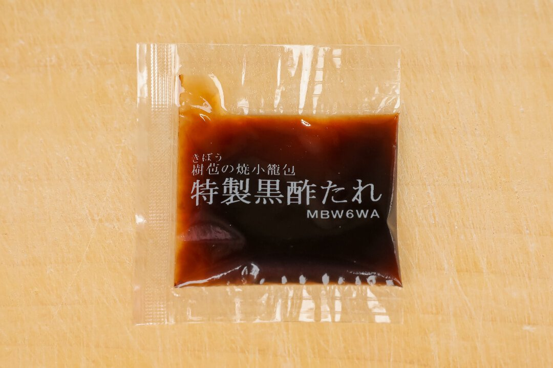 《追加用》焼小籠包の特製黒酢醤油たれ