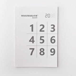 WAKUWAKU手帳SUCHI【理美容師さん専用】予約販売