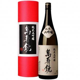 【萬寿鏡】純米大吟醸 赤函 1.8l