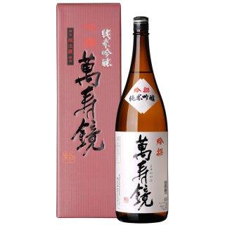 【萬寿鏡】純米吟醸酒 萬寿鏡 1.8l