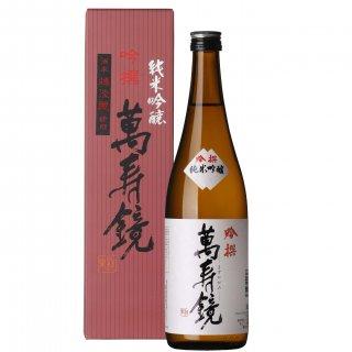 【萬寿鏡】純米吟醸酒 萬寿鏡            720ml