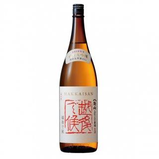 【八海山】純米吟醸しぼりたて  生原酒(赤越後)八海山 越後で候 1.8l