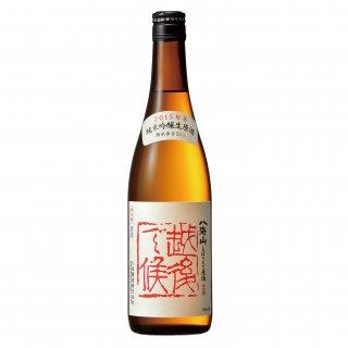 【八海山】純米吟醸しぼりたて  生原酒(赤越後)八海山 越後で候 720ml