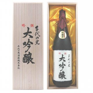 【千代の光】大吟醸 あらばしり   雫酒 1.8l ※12月入荷予定