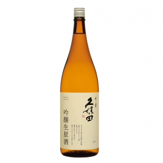 【久保田】久保田 千寿 吟醸生原酒 1.83l