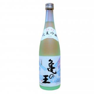 【清泉】純米吟醸 生貯蔵酒 亀の王 720ml