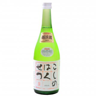 【こしのはくせつ】特別純米酒 こしのはくせつ 720ml