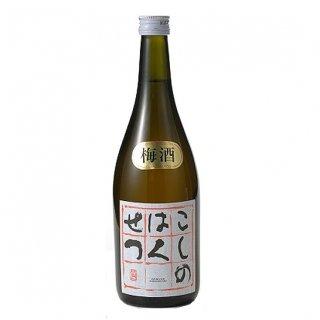 【こしのはくせつ】梅酒 清酒仕込 梅酒 720ml