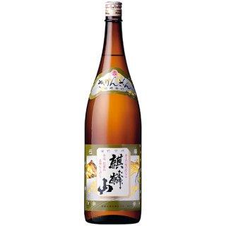 【麒麟山】普通酒 伝 辛 1.8l