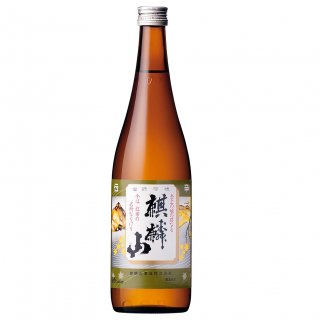 【麒麟山】普通酒 伝 辛 720ml