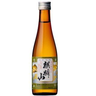 【麒麟山】普通酒 伝 辛 300ml