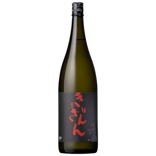 【麒麟山】カラーボトル シリーズ きりんざん ブラックボトル 1.8l