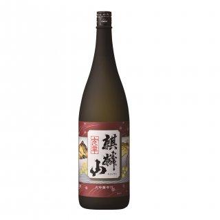 【麒麟山】辛口 シリーズ 大吟醸辛口 -大辛- ダイカラ 1.8l
