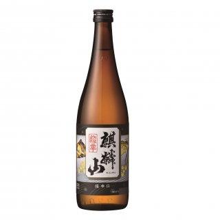 【麒麟山】辛口 シリーズ 普通酒 -超辛口- 720ml
