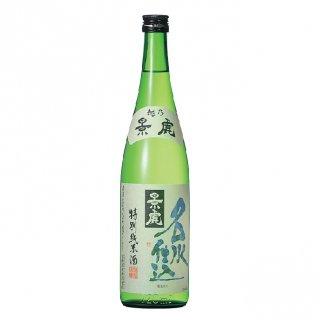 【越乃景虎】 純米酒 越乃景虎 名水仕込特別純米酒 720ml