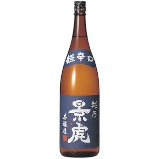 【越乃景虎】 本醸造 越乃景虎 超辛口本醸造 1.8l
