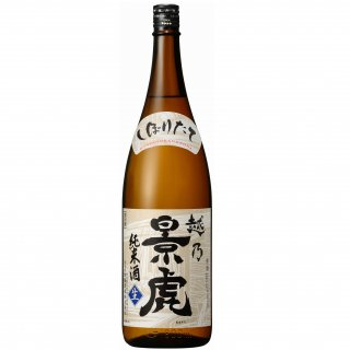 【越乃景虎】 生原酒 越乃景虎 純米しぼりたて 1.8l