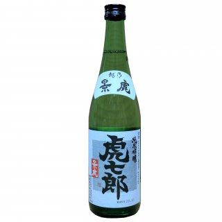 【越乃景虎】 純米吟醸 越乃景虎 虎七郎 720ml