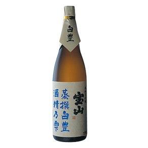 【西酒造】 芋焼酎 蒸撰シリーズ 白豊 1.8l