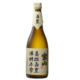 【西酒造】 芋焼酎 蒸撰シリーズ 白豊 720ml