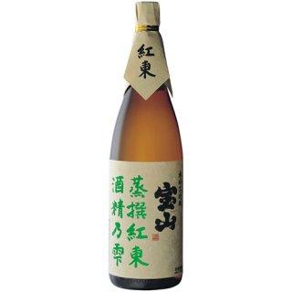 【西酒造】 芋焼酎 蒸撰シリーズ 紅東 1.8l