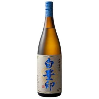 【西酒造】 芋焼酎 白豊印 1.8l