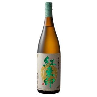 【西酒造】 芋焼酎 紅東印 1.8l