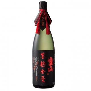 【西酒造】 全量芋焼酎 全量芋麹 綾紫1.8l