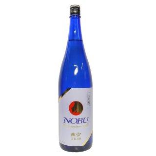【北雪酒造】大吟醸 NOBU (ノブ) 1.5l