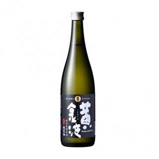 【北雪酒造】25°超音波熟成 黄金波 720ml