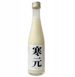 【佐渡発酵】濁酒 寒元 300ml