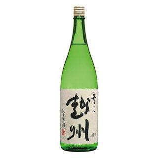 【越州】純米吟醸 参乃 越州 1.8l