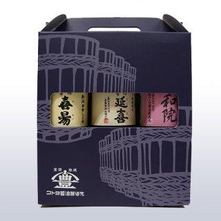 コトヨ醤油3本セット