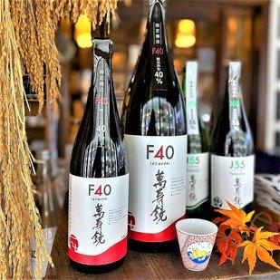 【マスカガミ】萬寿鏡 限定醸造 F40 エフヨンマル 1800ml   ※11月入荷予定