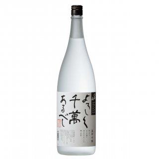 【八海山】 25°米焼酎よろしく千萬あるべし 1.8l
