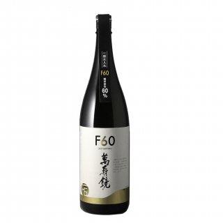【マスカガミ】萬寿鏡 普通酒  F60(エフロクマル) 1800ml