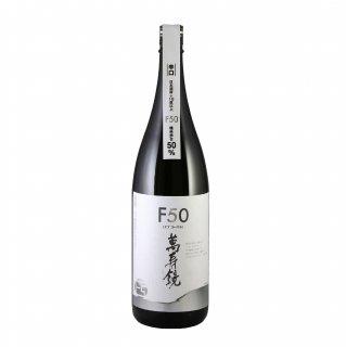 【マスカガミ】萬寿鏡 普通酒  辛口F50(エフゴーマル)1800ml
