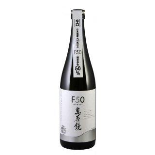【マスカガミ】萬寿鏡 普通酒  辛口F50(エフゴーマル)720ml