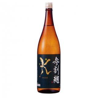 【千代の光酒造】千代の光 Kenichiro  K 三割麹 一度火入れ 無濾過 1800ml