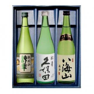 都屋オリジナル 純米酒セット